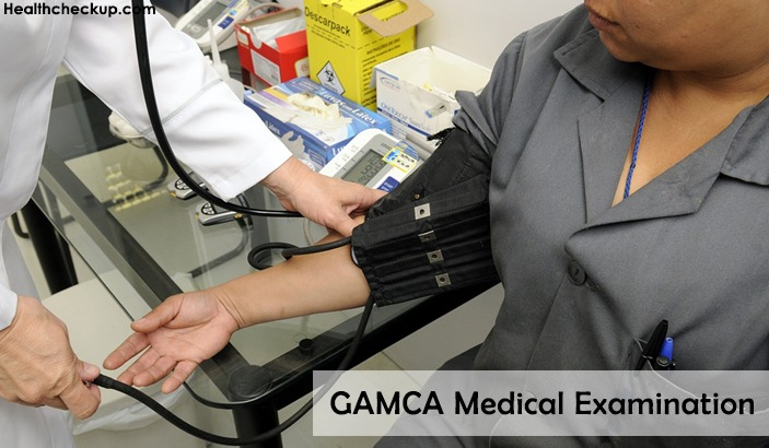 GAMCA medical test